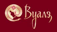 ВУАЛЯ, логотип