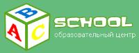 ������� ABC SCHOOL