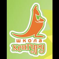 КЕНГУРУ, логотип