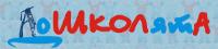 ДОШКОЛЯТА ШКОЛА АРТЕМА АНАТОЛЬЕВИЧА, логотип