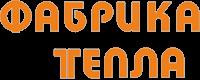 Логотип ФАБРИКА ТЕПЛА