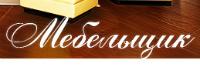 Логотип МЕБЕЛЬЩИК