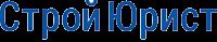 Логотип СТРОЙЮРИСТ