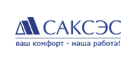 Логотип САКСЭС