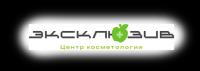 ЭКСКЛЮЗИВ, логотип