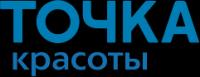 ТОЧКА КРАСОТЫ, логотип