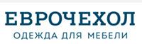 ЕВРОЧЕХОЛ, логотип