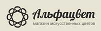 Логотип АЛЬФАЦВЕТ