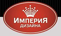 Логотип ИМПЕРИЯ ДИЗАЙНА