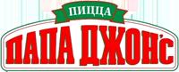 PAPA JOHN`S, логотип