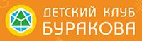 ДЕТСКИЙ КЛУБ БУРАКОВА, логотип