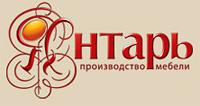 Логотип ЯНТАРЬ