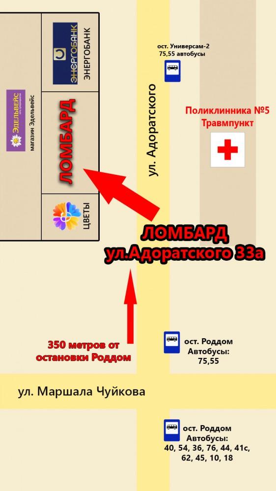 Схема проезда к ЗОЛОТОЙ ЛАРЕЦ