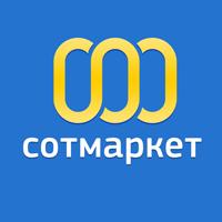 e93cb2018 Интернет-магазины бытовой техники и электроники в Казани, отзывы ...
