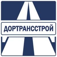 Строительная компания арбитстрой в Ижевск щебень сычево цена