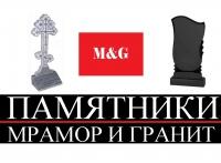 Изготовление памятников в оренбурге на чебеньковской памятники надгробные гранит ульяновск