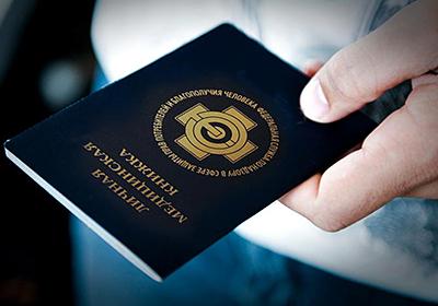 Медицинскую книжку оформить в дзержинске нижегородской причины продления регистрации иностранного гражданина
