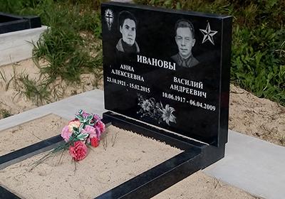 Памятники цена самара 2018 заказать памятник в новосибирске щадринске